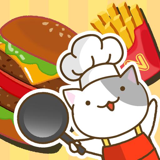 ねこのハンバーガー屋さん 休閒 LOGO-玩APPs
