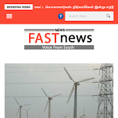 Fast News Indian