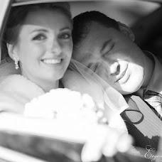 Wedding photographer Evgeniy Boyko (BoykoFoto). Photo of 17.10.2013