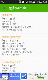 Nepali Rashifal - náhled