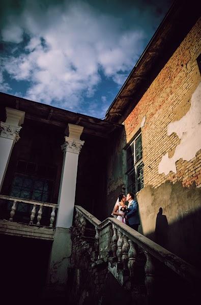 Hochzeitsfotograf Olga Romanova (Olixrom). Foto vom 10.05.2019