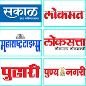 Tải All Marathi News Papers APK