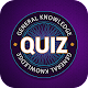 General Knowledge Quiz 2016