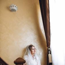 Wedding photographer Iren Bondar (bondariren). Photo of 03.06.2019
