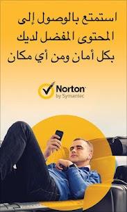 Norton Secure VPN – Security & Privacy VPN 1
