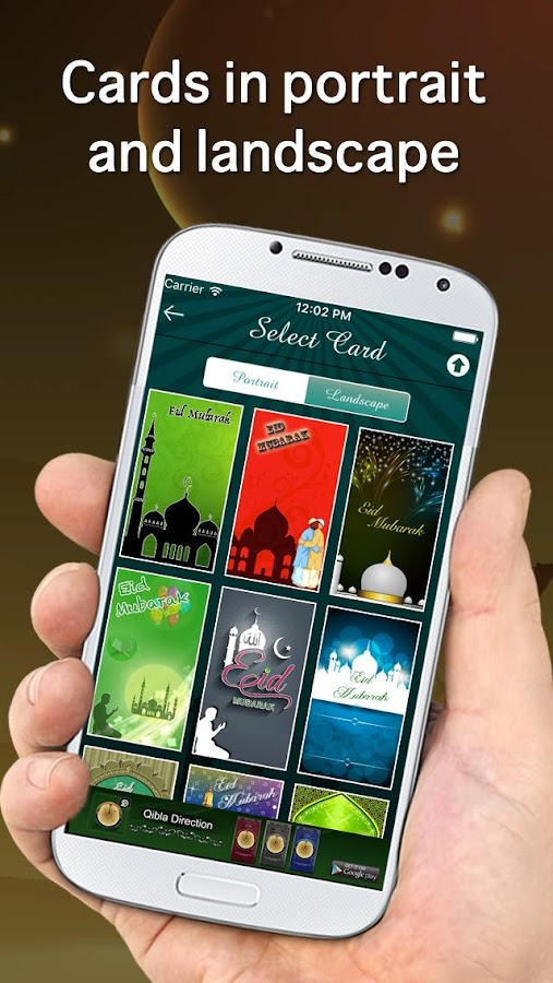 Eid Cards- screenshot