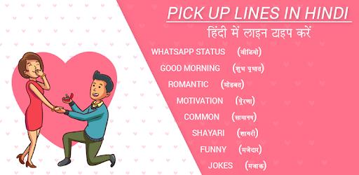 Zoznamka Tipy v hindčine