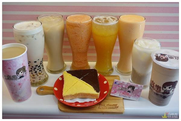 喜樂-自創飲料品牌-新鮮水果的現榨飲料&口感十足的QQ奶茶