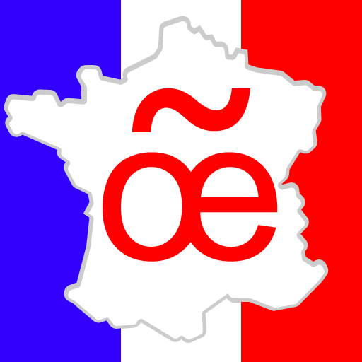 法語音標-外教教法語-法語發音-基礎法語 教育 App LOGO-硬是要APP