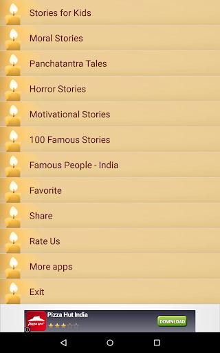 書籍必備免費app推薦|English Stories Offline線上免付費app下載|3C達人阿輝的APP