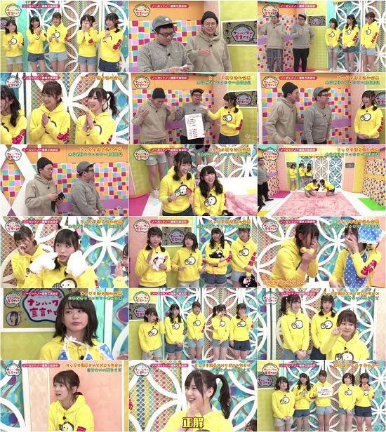 (TV-Variety)(720p) AKB48チーム8のKANSAI白書 こっそりナンバーワン宣言やで! ep28 180319