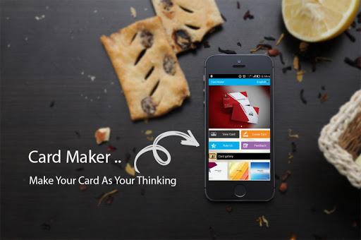 カードメーカー