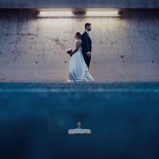 Fotógrafo de bodas Elias Jeria navarro (EliasJeria). Foto del 24.03.2017