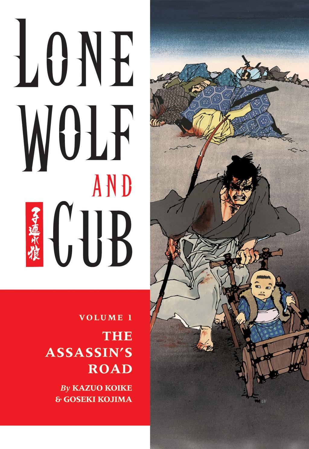 Lone Wolf and Cub (2000) - complete
