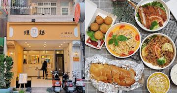 理越南洋餐館 LI YUE PHO