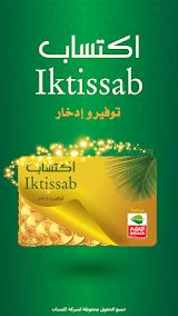 Iktissab Apk Download Free for PC, smart TV