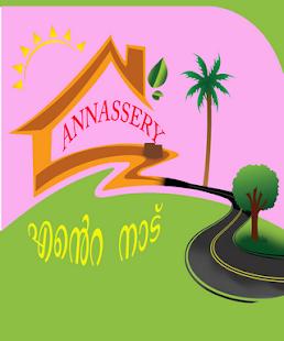Annassery - náhled