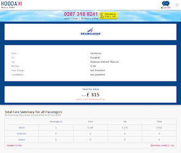 Hoodaki.Com - Book Flights- screenshot thumbnail