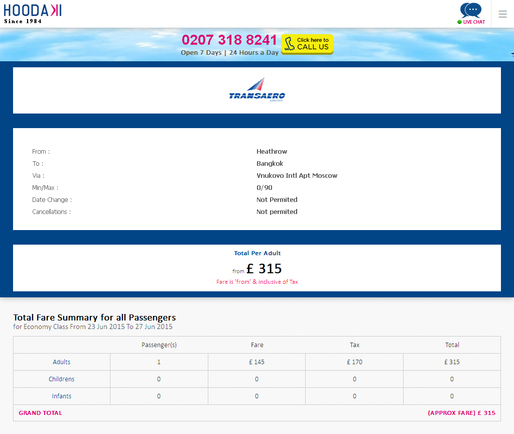 Hoodaki.Com - Book Flights- screenshot