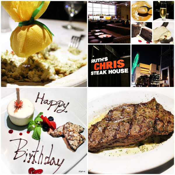 Ruth's Chris Steak House 茹絲葵 大直店 Dazhi