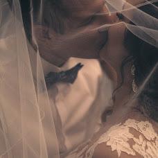 Wedding photographer Arseniy Filippov (Aphi). Photo of 10.10.2017