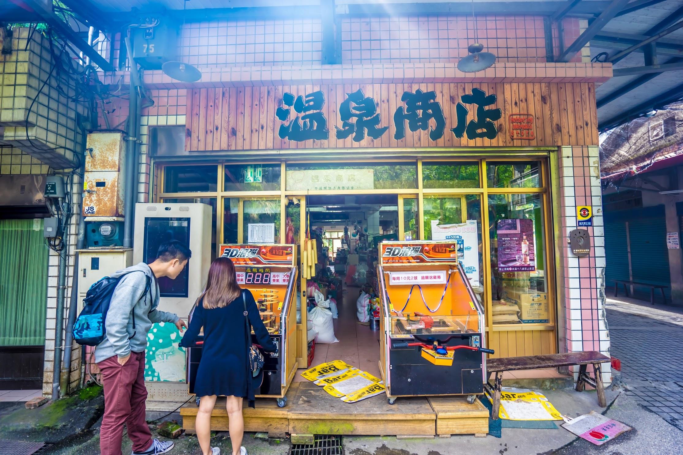 Pingxi Line Jingtong old street1