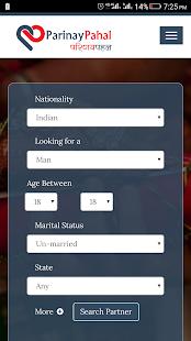 Parinay pahal matrimonial screenshot