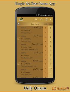 Holy Quran Free – Offline Recitation القرآن الكريم 9