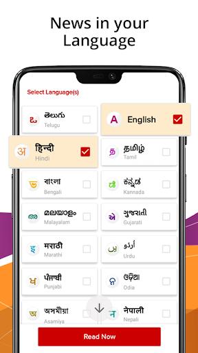 India News,Latest News App,Top Live News Headlines 4.4.0.2 screenshots 1