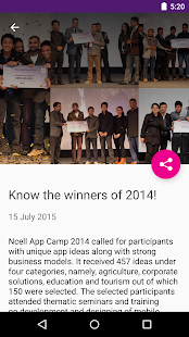 Ncell App Camp- screenshot thumbnail