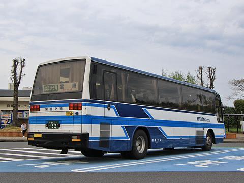 宮崎交通「はまゆう号」 ・921 リア
