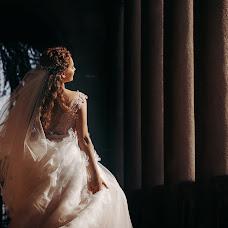 Wedding photographer Mila Abaturova (MilaToy). Photo of 25.10.2017