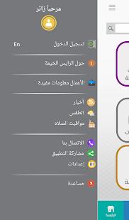 mRAK screenshot