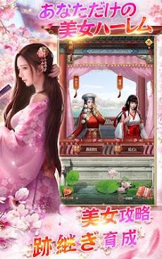 王室姫蜜-夜に蠢くお姫様たちの禁断大奥のおすすめ画像2