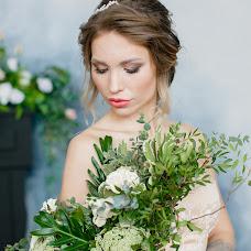 Wedding photographer Anastasiya Kolesnik (Kolesnykfoto). Photo of 16.03.2018