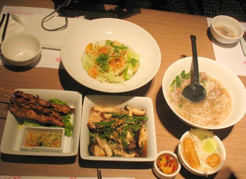 Vietnamese Dinner