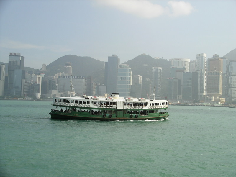 Ferry to and fro Kowloon and Hong Kong