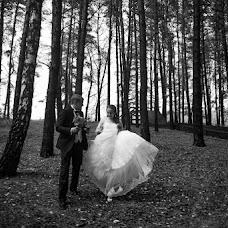 Wedding photographer Nataliya Kutyurina (Kutyurina). Photo of 08.09.2015