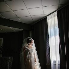 Wedding photographer Aleksandra Shtefan (AlexandraShtefan). Photo of 20.09.2017