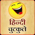 Hindi Jokes Latest icon