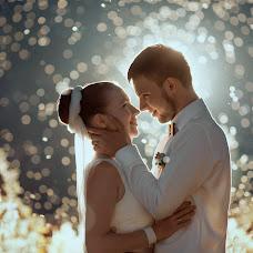 Wedding photographer Aleksandr Klevcov (redoid). Photo of 22.11.2014