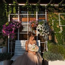 Wedding photographer Svetlana Minakova (minakova). Photo of 23.08.2018