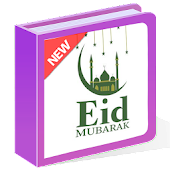 Eid Card Maker & Photo Frames