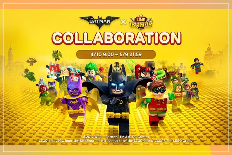 [Line Ranger] เปิดตัว The LEGO Batman มาลุยในด่านพิเศษ!