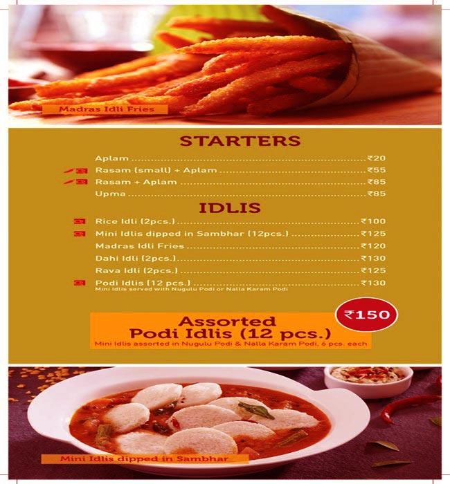 Sagar Ratna menu 3