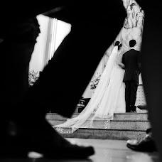 Wedding photographer Fabiano Araújo (FabianoAraujo). Photo of 31.03.2016