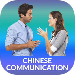 Learn Chinese communication