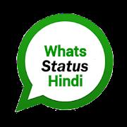 Hindi Quotes -Thoughts in Hindi