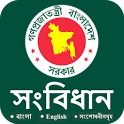 Constitution Bangladesh icon