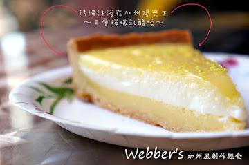 Webber's加州風創作輕食